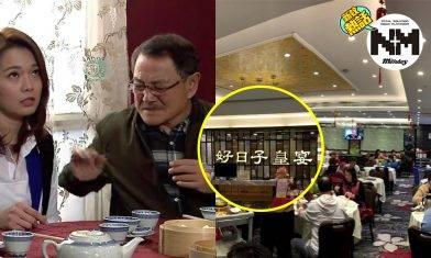 【新冠肺炎】72歲患者病發1個月!日日照去酒樓飲茶   恐變超級傳播者