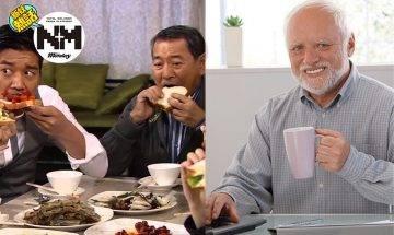 【新冠肺炎】好友染疫照約飲茶、害老伯中招亡!孫女爆哭籲:勿隱瞞病情    內文有片