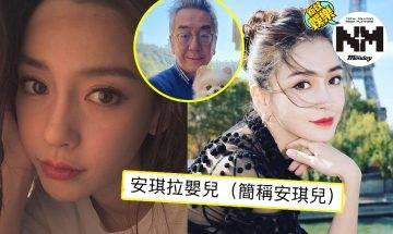 Angelababy被指「身為中國人卻用英文名」!內地導演:不知内情還以為是西方人
