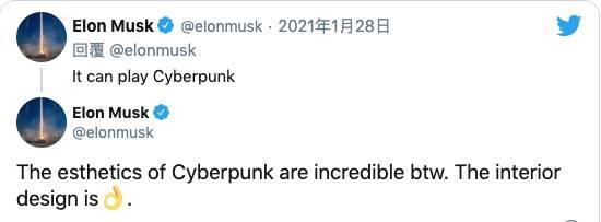 【點石成金Elon Musk】就係呢句說話令CD Projekt起死回生。