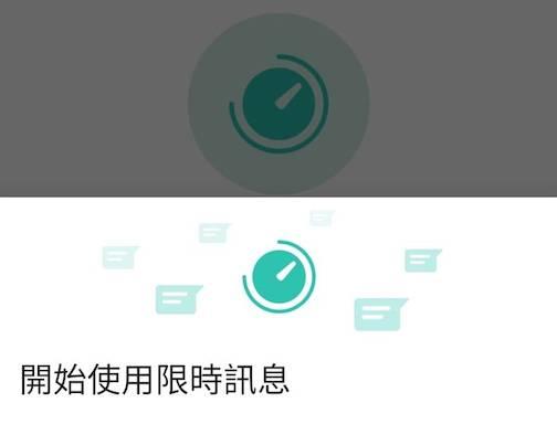 #「社交移民潮」洗底 推保障用戶私隱 WhatsApp更新2.21.2.18懶人包 【Whatsapp】