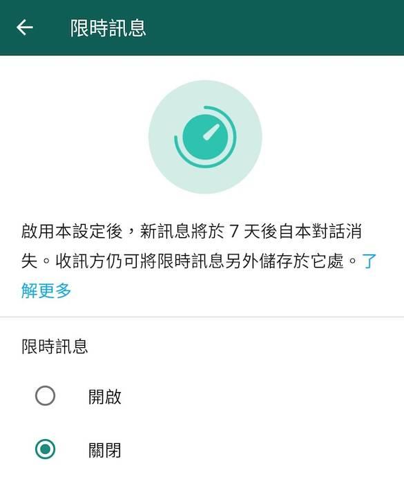 【Whatsapp】