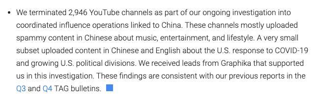 【YouTube】TAG每季都會公冇刪除名單內容。