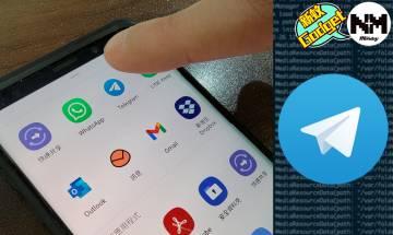 外媒爆:即焚語音、影像依然留底 Telegram嚴重漏洞仍未修復