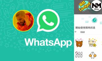 「社交移民潮」洗底 推保障用戶私隱 WhatsApp更新2.21.2.18懶人包 【Whatsapp】