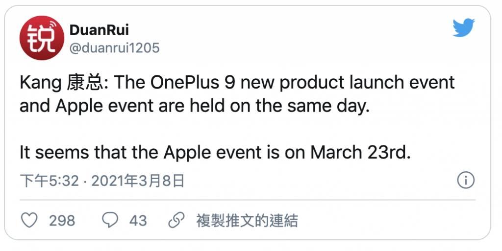 【Apple 3月發布會】iPhone SE+、iPad mini 6 細數9件新品即將登場!傳確實日期公開!