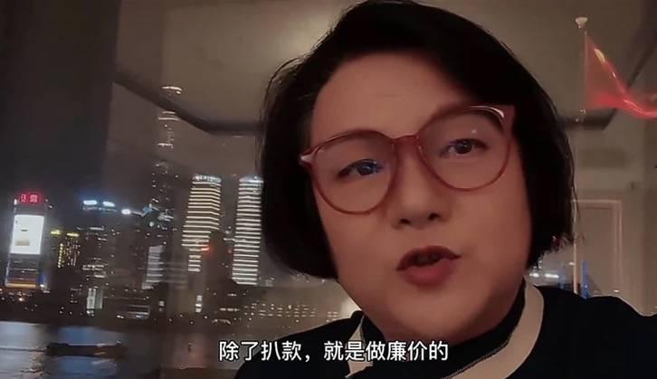 有「中國時尚教母」之稱嘅洪晃