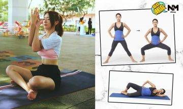 每天10分鐘改善「梨形身形」3個盆骨矯正瑜伽動作