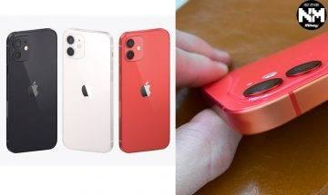 iPhone 12及iPhone 12 Mini 鋁製底架會甩色?外媒傳疑Apple製造iPhone 12過急而產生缺陷!