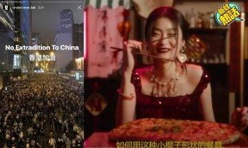 盤點那些年「中國網民抵制」事件!真係今次「新疆棉花」最大鑊?
