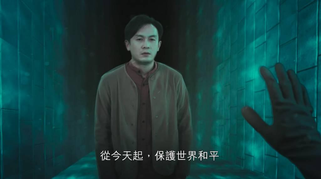 阿簡(周沚君飾),他原本因血壓問題而暈倒,雖然醫生成功將他救活,但他的治愈方法只有「自慰」