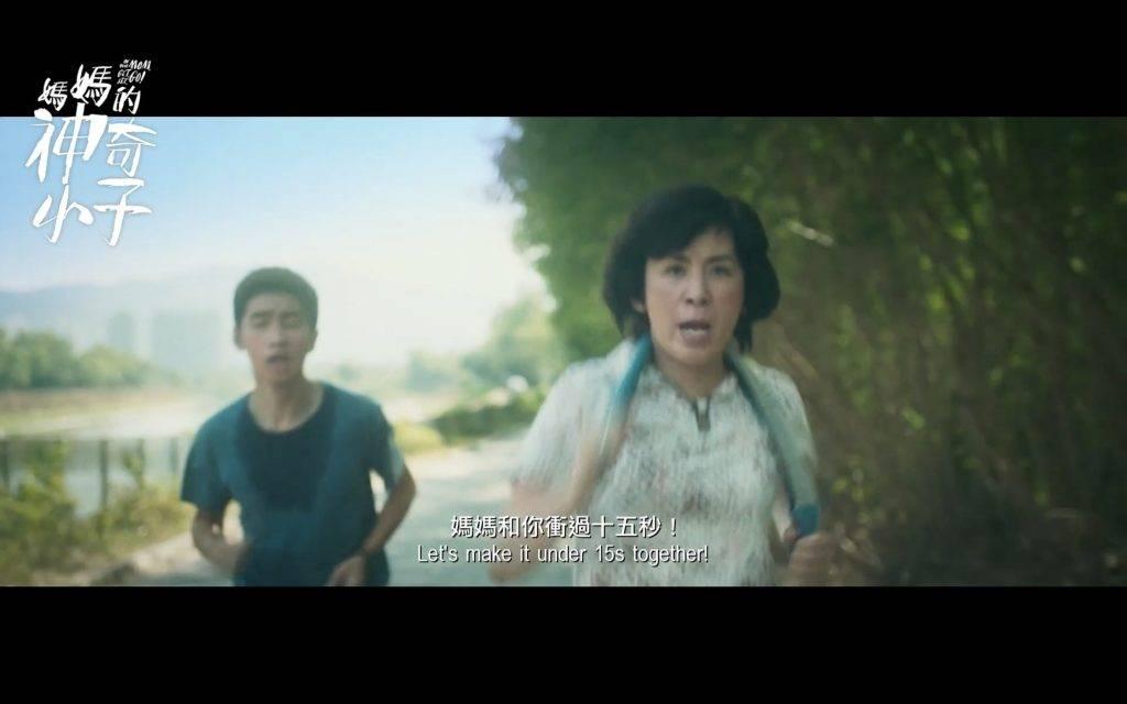 蘇樺偉故事被搬上大屏幕 為逆境中嘅香港人打氣