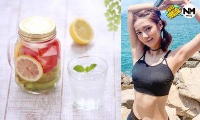 營養師推薦4款美白亮顏「 蔬果排毒水」必試菠蘿檸檬青瓜水+ 按摩美白穴