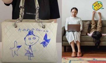 【還原靚靚拳】5歲女幫媽媽絕版Chanel袋DIY!媽媽發現後大崩潰!內附清潔教學