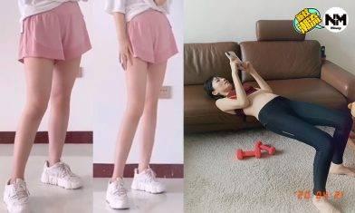 躺著改善大腿線條!7步一週快速瘦腿練成瘦長鉛筆筷子腿