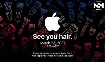 Apple 3月發布會將會延後到4月!著名爆料者Jon Prosser率先爆Apple發布會請柬?!