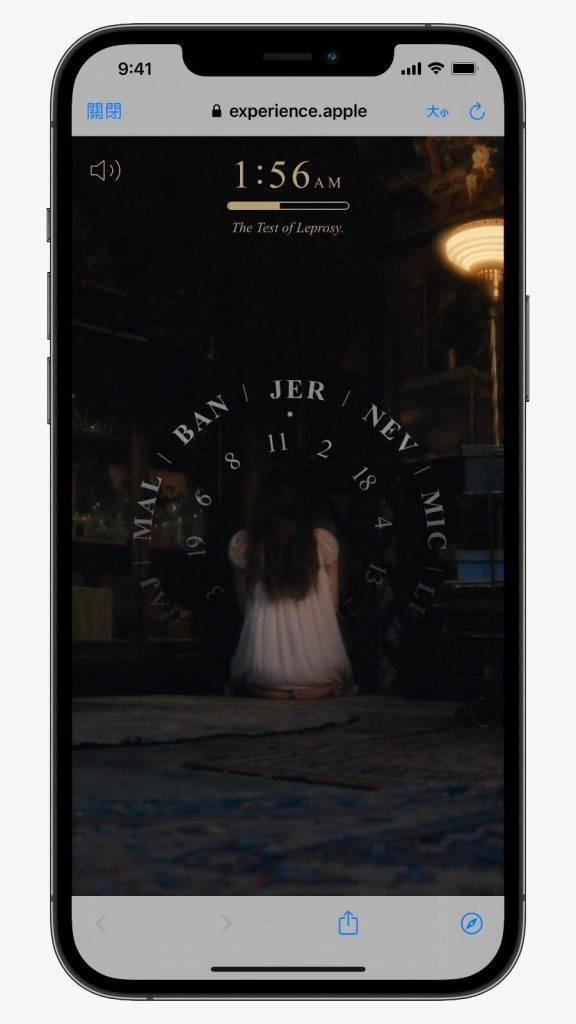 【Apple TV+】全新密室逃脫式手機遊戲《Survive the Attic》。