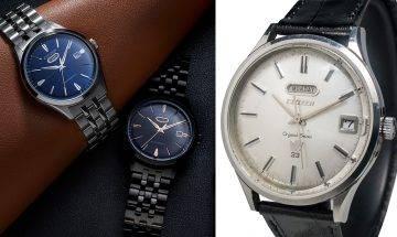#即睇4大熱門錶款  CITIZEN C7復刻腕錶系列$2000有找即可入手