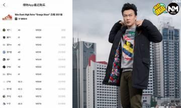 【新疆棉花】身體卻很誠實? Nike、adidas波鞋中國網購銷量極高 每1分鐘賣出1對