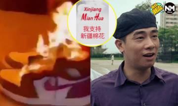 Nike及H&M唔採用新疆棉花 中國網友發起抵制活動 有網友燒波鞋表態