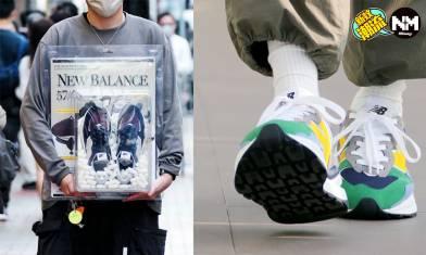 New Balance 2021年全新波鞋57/40 聯合香港波鞋名所DAHOOD推出別注鞋盒