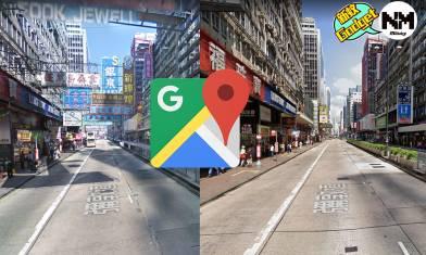 網上懷念10個已消失嘅靚景 Google Maps回到過去新功能