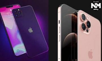 iPhone 13 前玻璃面板曝光 瀏海確定縮細變窄!