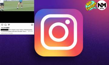 Instagram新功能香港已更新 隱藏Like數 網紅KOL末日