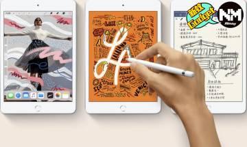 iPad mini 6發布日期、價格、規格!iPad明年起採用mini-LED螢幕