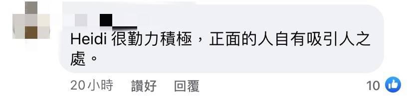 洗米華太太分享18年前相片、凍齡零走樣洗米嫂!網友:有啲似蕭亞軒