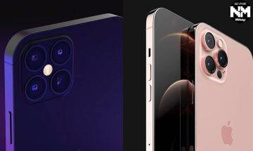 iPhone 13價格、幾時出!發佈日期將在九月中旬 兼再有新粉色推出!