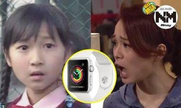 小五女兒獲男同學送Apple Watch!港媽唔知點處理:係咪應該還俾人?
