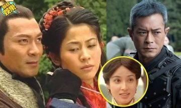 【尋秦記】相隔20年續拍故事!細數7位要角演員廿年變化