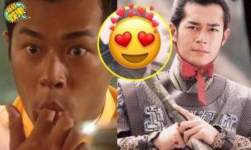 古天樂 8個超經典劇集角色!第一位竟然唔係《尋秦記》項少龍!