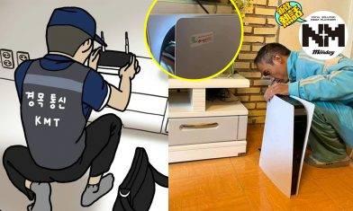 【PS5】越南機迷扮裝ROUTER!成功瞞過老婆將PS5順利入境