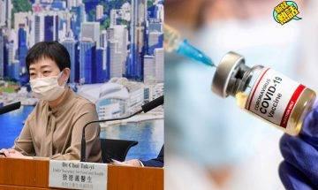 【E484K病毒】本港確診變種新冠肺炎、傳播性更高!兩款疫苗仲有無用?