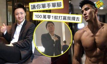 【林鍾大戰】梁裕恆公開挑鍾培生:讓你單手都KO你!鍾培生:多謝