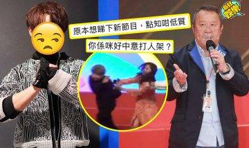 【開心大綜藝】「姜濤」現身TVB!馮盈盈:打到你變薑蓉!鄧智堅慘被姜糖洗版鬧爆