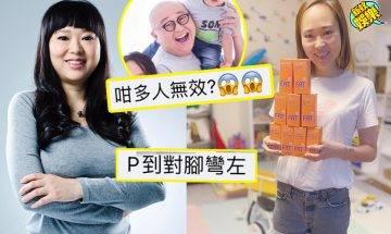 Bob嫂黃乙頤幫產品賣廣告疑勁P圖、阿Bob力撐老婆:佢隻腳原來內彎