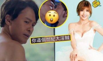 新劇《愛美麗狂想曲》張秀文再演「姣花」!曹永廉激吻蕭正楠最搶fo!