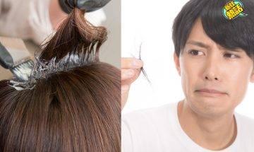 【消委會染髮劑】「天然染髮劑」都含有害致敏物!嚴重可致脫髮、腎中毒! 教你5招免傷頭皮
