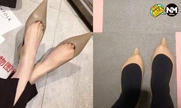 網購中伏!網民超無奈 大呻氣質尖頭鞋變「中指鞋」!