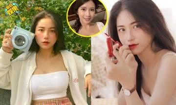 21歲越南「雞排妹」Kim Anh Nguyễn爆紅 仙氣又性感吸35萬IG粉絲
