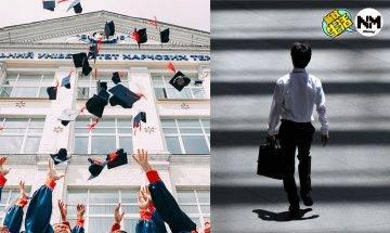 畢業生失業3個月終獲聘 人工14K、車程來回3個鐘 應唔應該返住先?