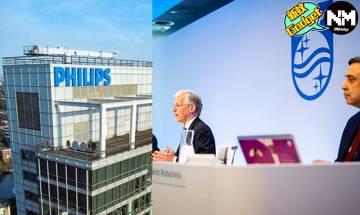 飛利浦(Philips)宣布退出家電市場 年底前以400億出售至中資公司