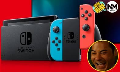 【Switch】最期待嘅畫面出現喇! 4K Switch終於嚟啦!