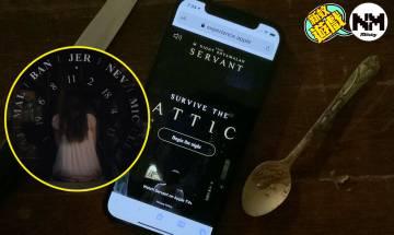 【 Apple TV+ 】「榮恩」有份參演《靈異女僕》 免費手機遊戲暗藏彩蛋