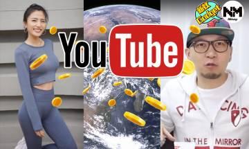【 YouTube 】美國政府6月起全球收稅 恐引發YouTuber移民潮 報稅教學懶人包