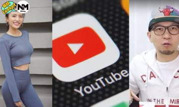 【 YouTube 】6月起全球收稅兼改條款 影片或插入更多廣告 恐引發YouTuber移民潮