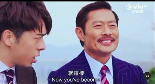 ViuTV購得版權,即將開拍香港版《大叔的愛》,MIRROR EDAN擔正做主角「春田田」